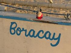 Boracay, Geochaching, 2004